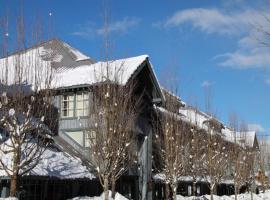 探索度假村格拉西尔酒店