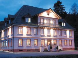 赫彻思贝格兰德酒店