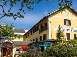 托马斯霍夫酒店