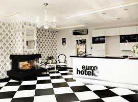 欧元S酒店