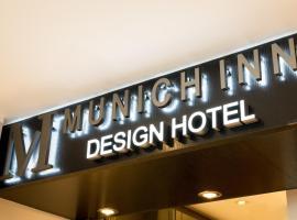 慕尼黑设计酒店