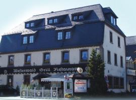 韦斯特瓦格瑞兰德酒店&餐厅