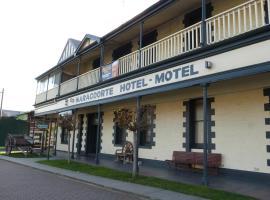 纳拉库特汽车旅馆