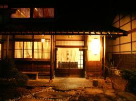 风屋日式旅馆(风屋集团)