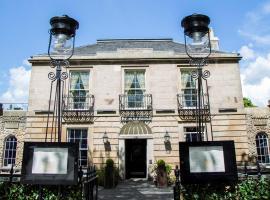 雷布恩酒店,位于爱丁堡的酒店