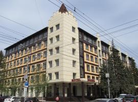 瓦维洛夫街波西米亚酒店