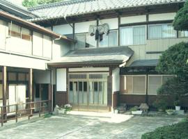 羽黒馆酒店
