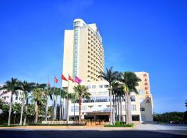 维嘉国际大酒店