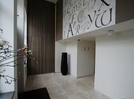 伊诺马斯特里赫特公寓