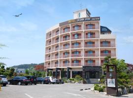 仁川机场海景酒店