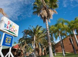 卡尔巴里棕榈度假酒店