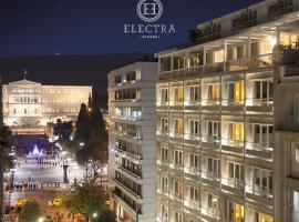 雅典伊莱克特拉酒店