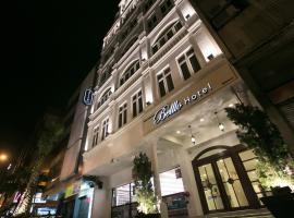 新山巴顿中心贝罗酒店,位于新山的酒店