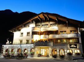 Alpenhotel Ischglerhof, 伊施格尔