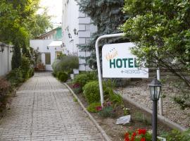 克拉希克酒店,位于布达佩斯的酒店