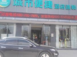 城市便捷酒店武汉盘龙城店