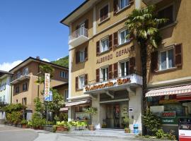 蒂凡提酒店