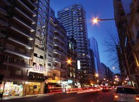 布宜诺斯艾利斯威尔顿酒店
