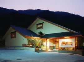 金盛馆日式旅馆