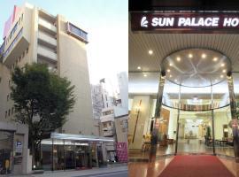 太阳宫酒店