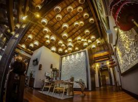 怡保巴厘岛酒店,位于怡保的酒店