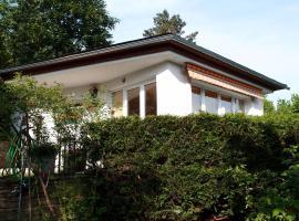 哈多花园度假屋