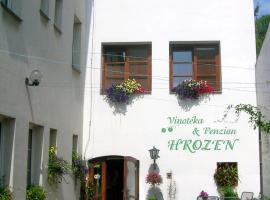 维诺特卡赫罗赞酒店
