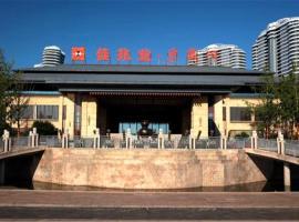葫芦岛东戴河佳兆业体验式酒店