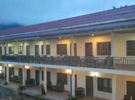帕玛尔景酒店, Ban Nahin-Nai (Bolikhamxay附近)