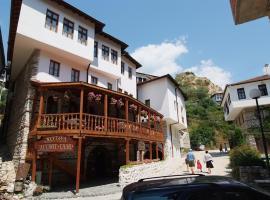 德斯博斯拉夫餐厅酒店