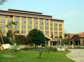 新津城市名人酒店