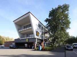 佩图尔城市酒店
