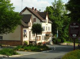 施奈勒旅馆