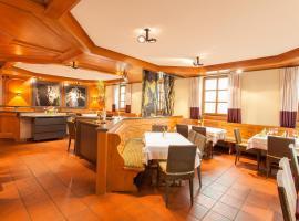 加戈尔霍夫酒店和餐厅