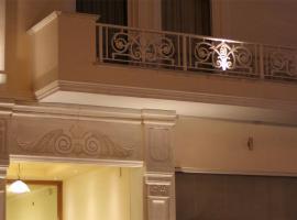 乌拉尼娅酒店