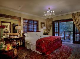 绿洲精品酒店