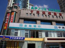 7天连锁酒店武汉汉阳王家湾地铁站店
