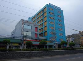 曼达韦大都市花园酒店