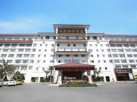 广州众邦国际酒店