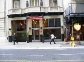 科尔多瓦中心酒店