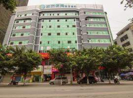 城市便捷酒店钦州灵山汽车总站店