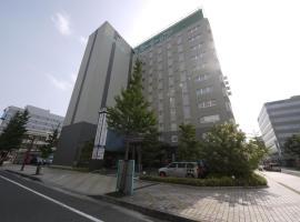 佐贺站前干线酒店