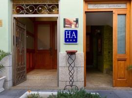 卡彼托利纳公寓式酒店