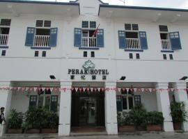 Perak Hotel (SG Clean, Staycation Approved),位于新加坡新加坡美术馆附近的酒店