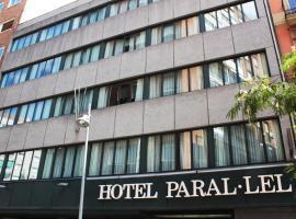 帕拉莱尔酒店