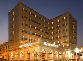 韦拉克鲁斯历史中心酒店