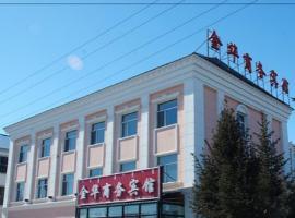 金华商务宾馆
