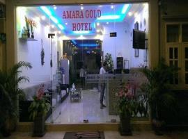 阿马拉黄金酒店