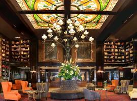 日内瓦CD墨西哥酒店