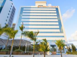 萨尔瓦多机场城际酒店